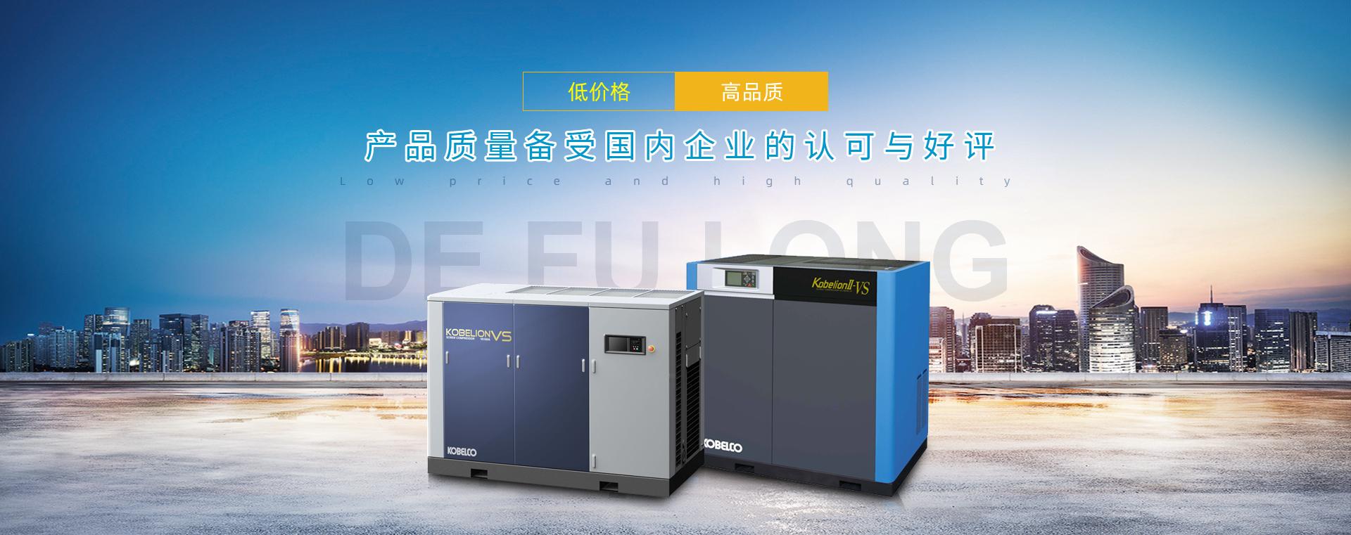 空压机余热回收